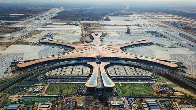 大兴区国际机场